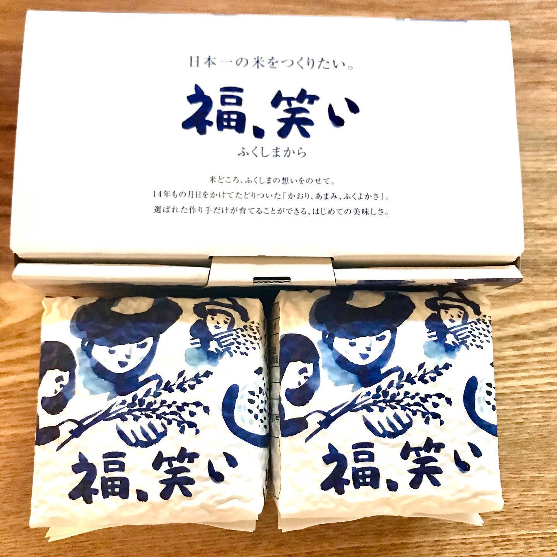 おはようございます!.昨晩、主人がお米をお土産に持って帰ってきました〜.主人は福島の出身なので、福島のお酒をお土産に良くいただきますが、私はお酒をほとんど飲まないので、お米のお土産は嬉しいお土産!.新しい品種らしく、今年の11月にデビューしたばかりのお米だそう。.コロナ禍にあって「福、笑い」とはネーミングも良いですね!香りが立ち、強い甘みを持ちながら、ふんわり柔らかく炊きあがるらしいです。.と聞けば、普通に炊いて、塩鮭なんかと食べるのが美味しいかな〜.#healthyfood#medicinalfood#fruits #miso#日本を元気にするご飯#ヘルシーフード#手作り発酵ジュース #発酵 #発酵フルーツ #発酵リビングフード#温活 #美味しいお米#福島ブランド#福、笑い#美肌薬膳#薬膳 #中医薬膳師#手作り味噌体験#発酵麹調味料#発酵麹調味料マイスター#くらし薬膳プランナー.https://chuigaku-cocokara.jp/magazine/cook/https://www.kurashi-yakuzen.net/index.html
